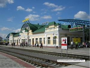 Реконструкция объектов вокзального комплекса ст. Бобруйск