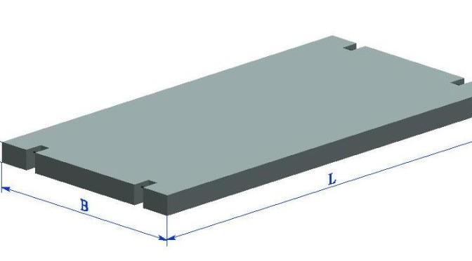 Плита покрытия платформ