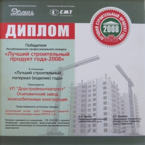 ШТН Универспл 2008