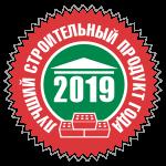 logo_2019_2